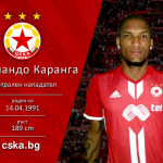 Two strong transfer to CSKA (PHOTOS)