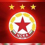 БФС каза кой ще дава лиценз на ЦСКА за Европа